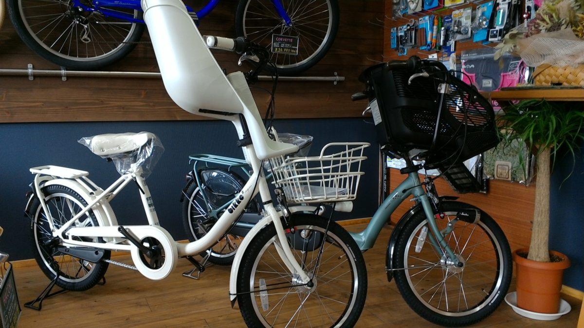 子供乗せ自転車、乗るならどっち派??