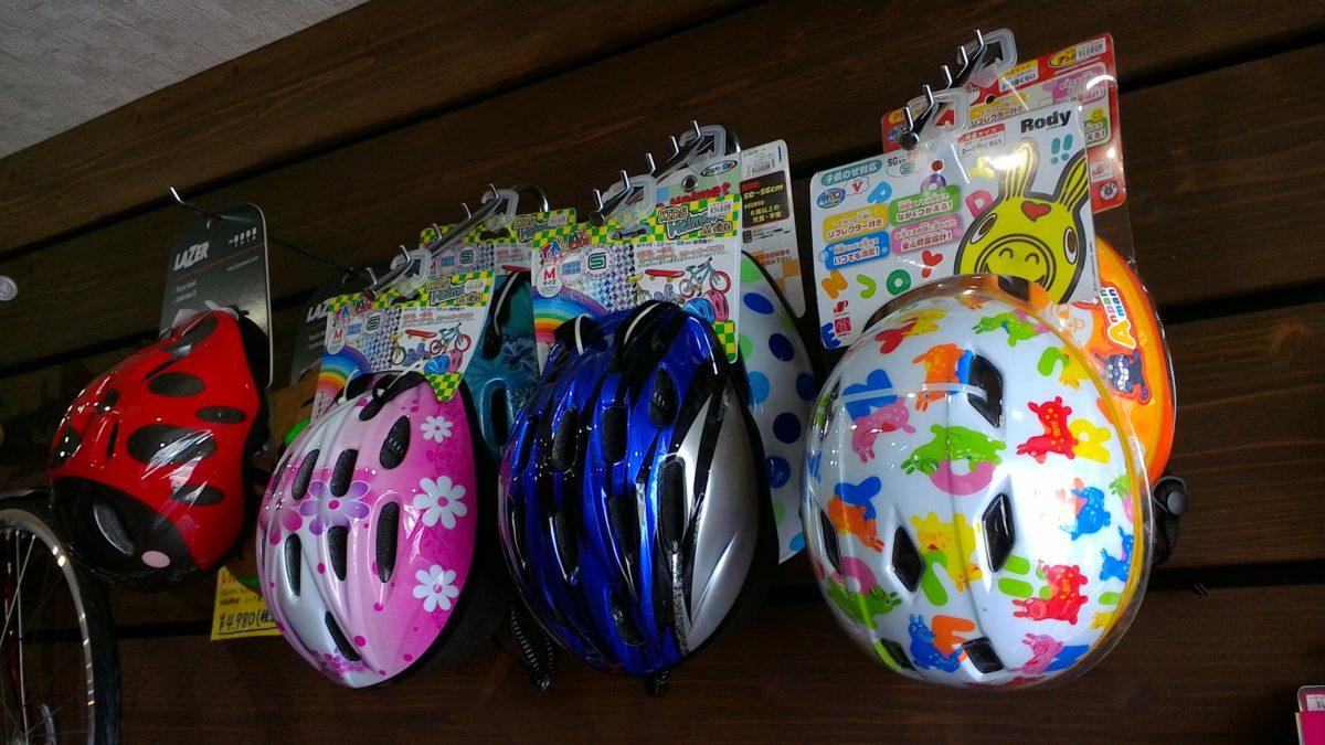 子供用ヘルメットついて知っておこう⤴⤴