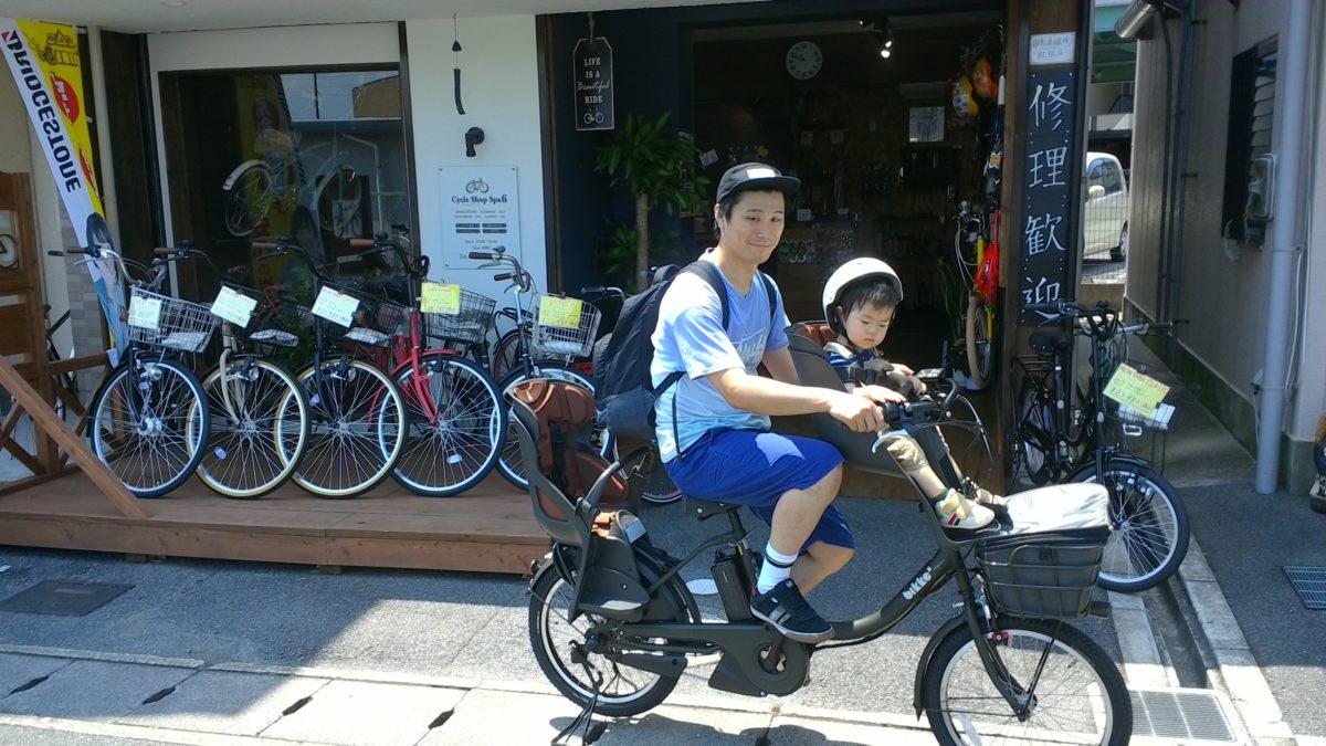 自転車デビューしました(^^♪
