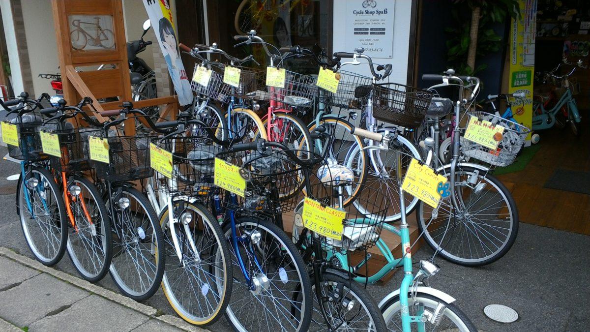 自転車の秋🍂続々、自転車入荷中です(^^)/
