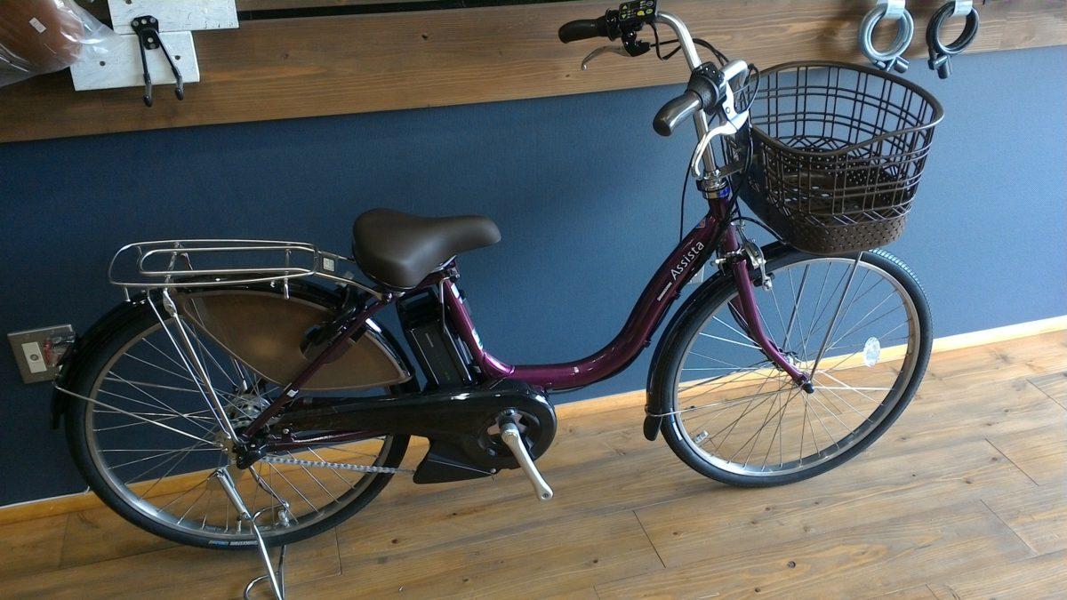 ブリヂストンサイクル 定番の電動自転車🚲