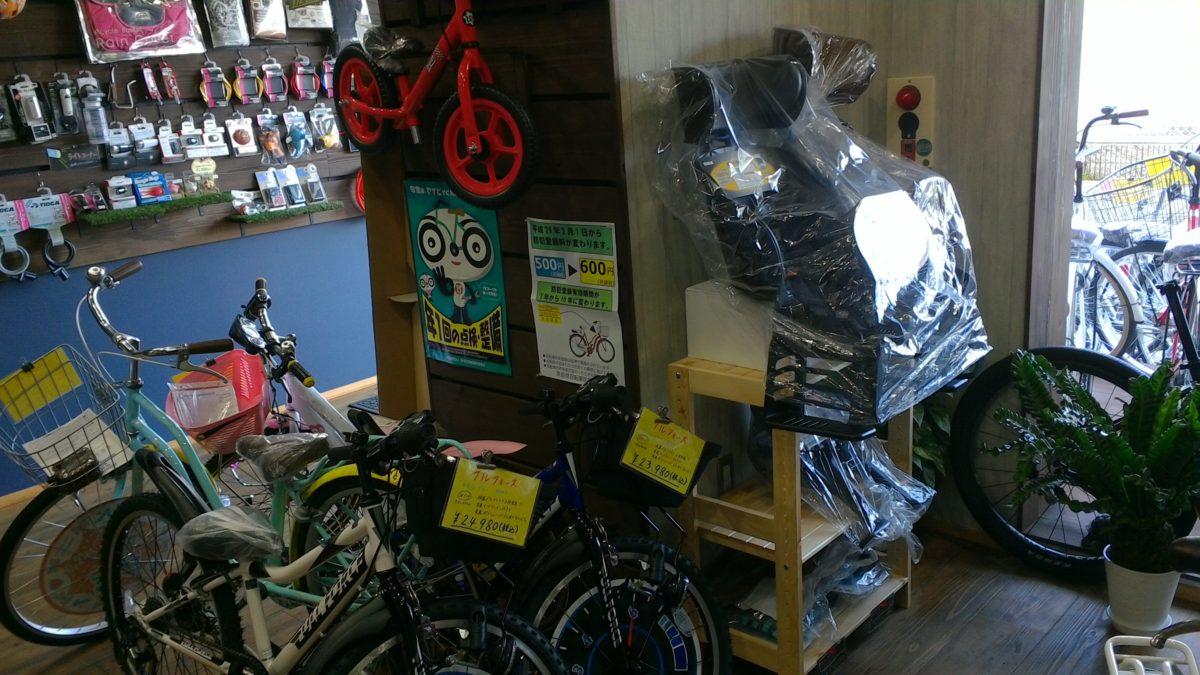 奈良、西大寺で自転車の子供乗せお探しの方✨