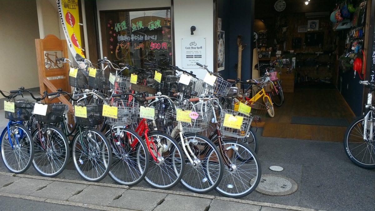 西大寺の自転車屋「サイクルショップシュパース」