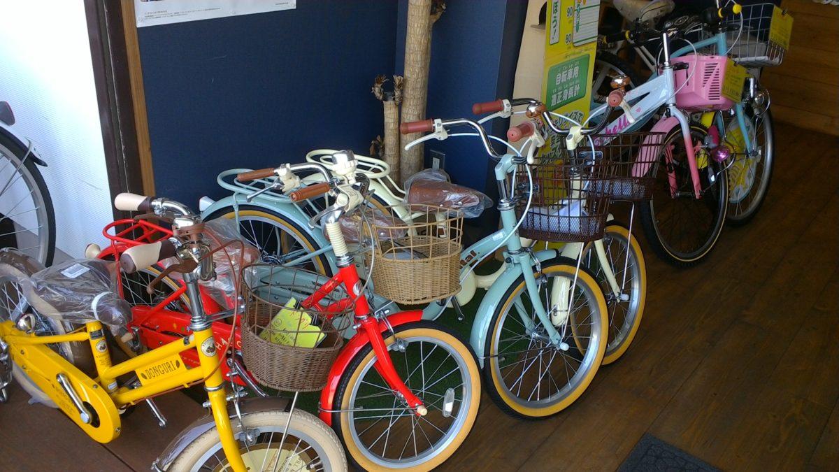 かわいい子供自転車が入荷してます⤴