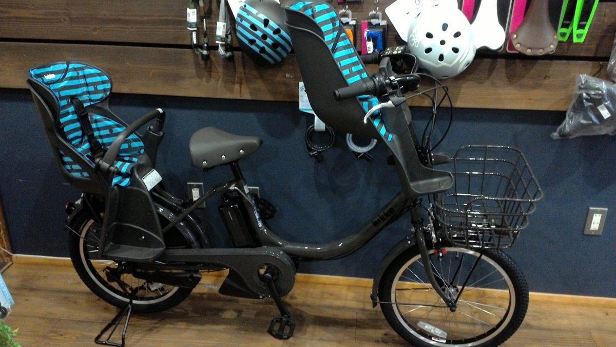 コーディネート自転車「ビッケモブ」