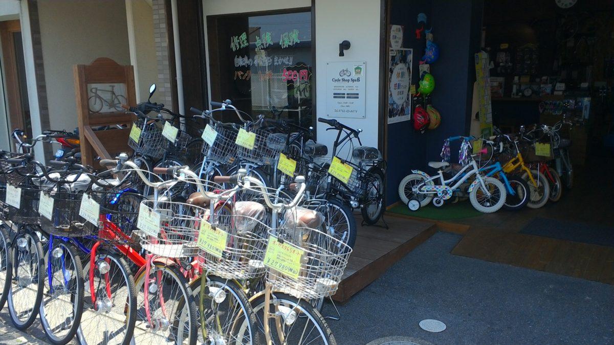 自転車 在庫入れ替えのため大特価❢