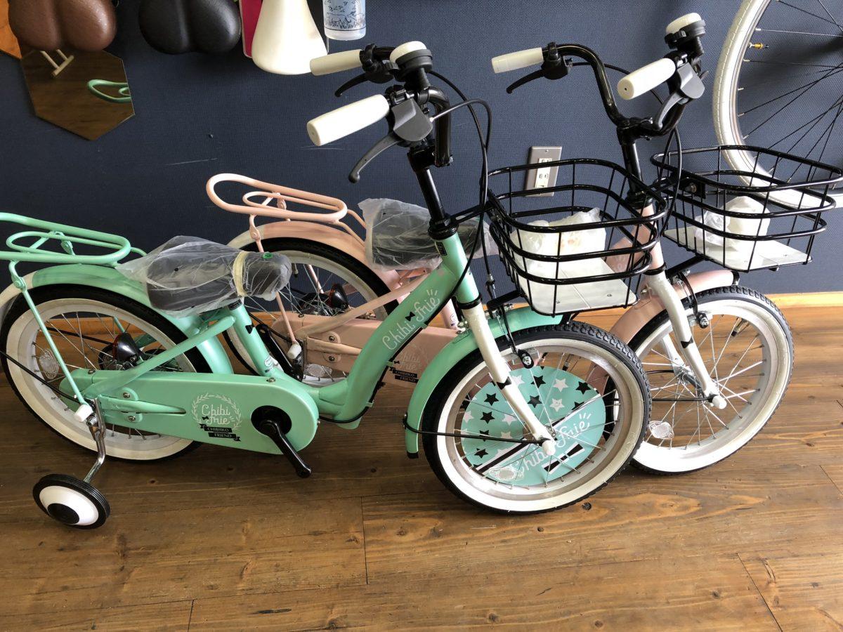 Newモデル幼児自転車✨