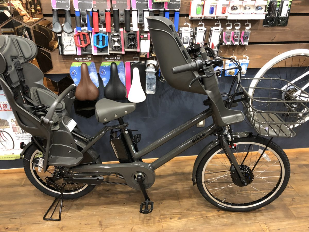 自転車紹介✨