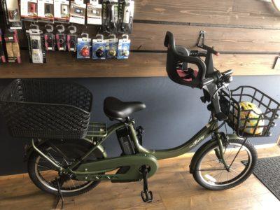 ✨自転車紹介✨